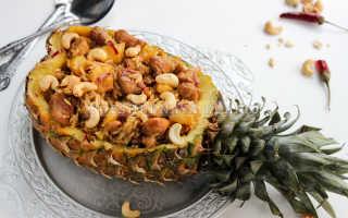 Рис с курицей и ананасами рецепт