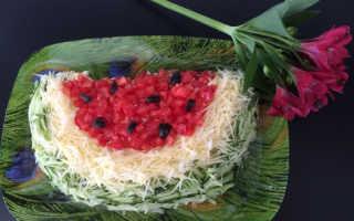 Рецепт салата арбузная долька с фото пошагово
