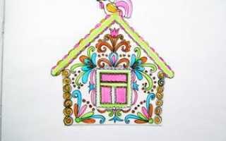 Пряничный домик картинки нарисованные
