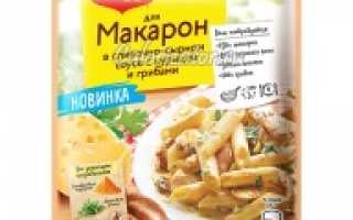 Приправа для макарон с курицей и грибами