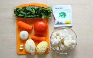 Рагу из овощей с цветной капустой