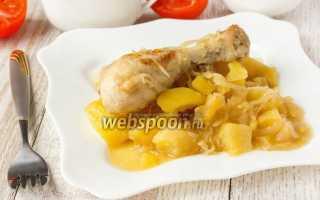 Рагу с квашеной капустой и картошкой