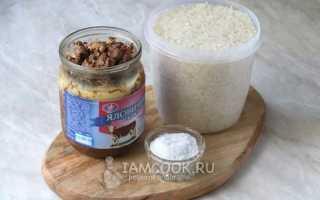 Приготовление риса с тушенкой