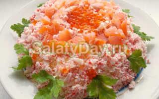 Рецепт салата с креветками и красной рыбой