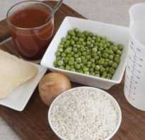 Ризотто с зеленым горошком рецепт