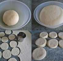 Рецепты пирога хризантема с фото