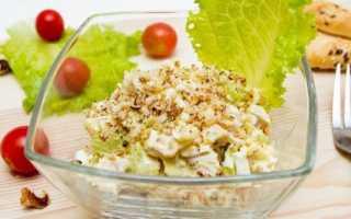 Рецепт салата с сельдереем и виноградом