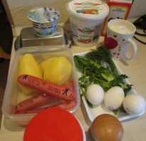 Пирог с картошкой и сосисками в духовке