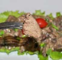 Рецепт печени индейки в сметанном соусе