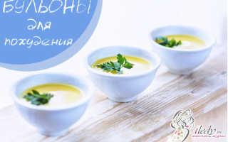 Рецепт диетического куриного бульона