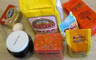 Пирог каракуль с вареньем рецепт