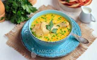 Рецепт супа с плавленными сырками и курицей