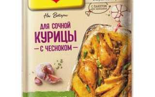 Приправа магги для нежного филе куриной грудки