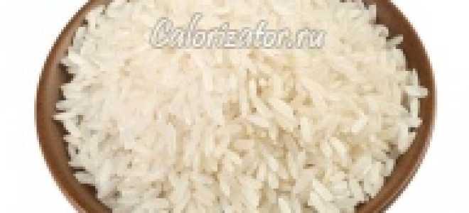 Рис вареный польза и вред