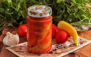 Перец фаршированный овощами как глобус