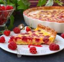 Рецепт цветаевского пирога с малиной
