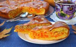 Пирог с тыквенными семечками