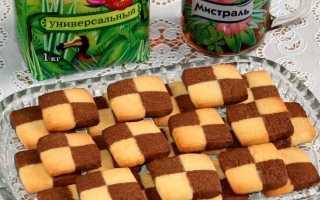 Рецепт песочного печенья сабле