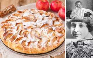 Пирог любимый рецепт с фото