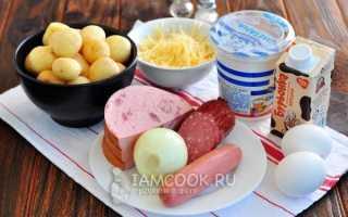 Рецепт запеканки с картошкой и колбасой