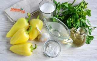Перец под гнетом с чесноком и петрушкой