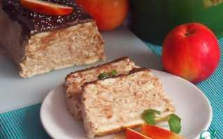 Пирог творожно яблочное чудо