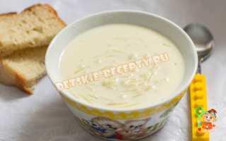 Рецепт молочного супа в мультиварке редмонд