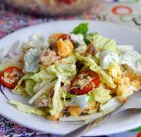 Рецепт салата цезарь с пекинской капустой