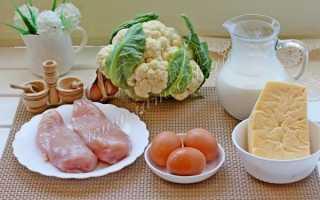 Рецепт запеканки из цветной капусты с курицей