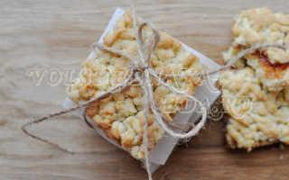 Рваный пирог с вареньем рецепт с фото