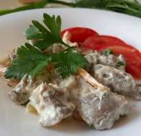 Рецепт приготовления желудочков куриных со сметаной