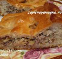 Пирог с капустой и консервированной рыбой рецепт
