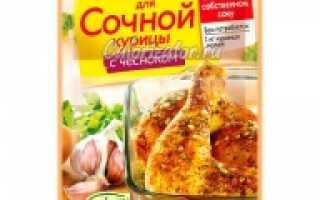 Приправа магги для курицы с пакетом