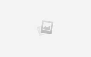 Рецепт салата вечерний блюз